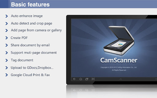 AndroidTreats: CamScanner HD with Key!
