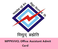 MPPKVVCL Office Assistant Admit Card