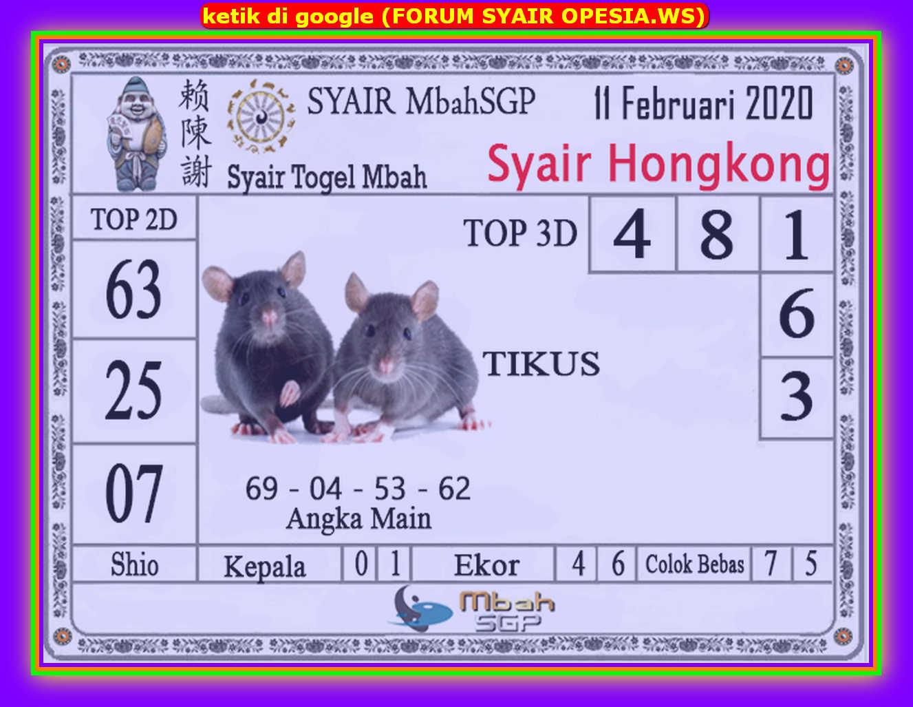 Kode syair Hongkong Selasa 11 Februari 2020 128