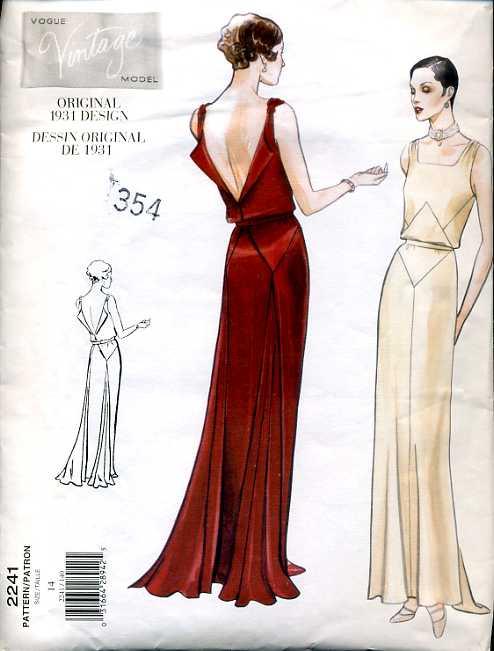 Ms Hepburns Closet 1930 S Hollywood Glamour