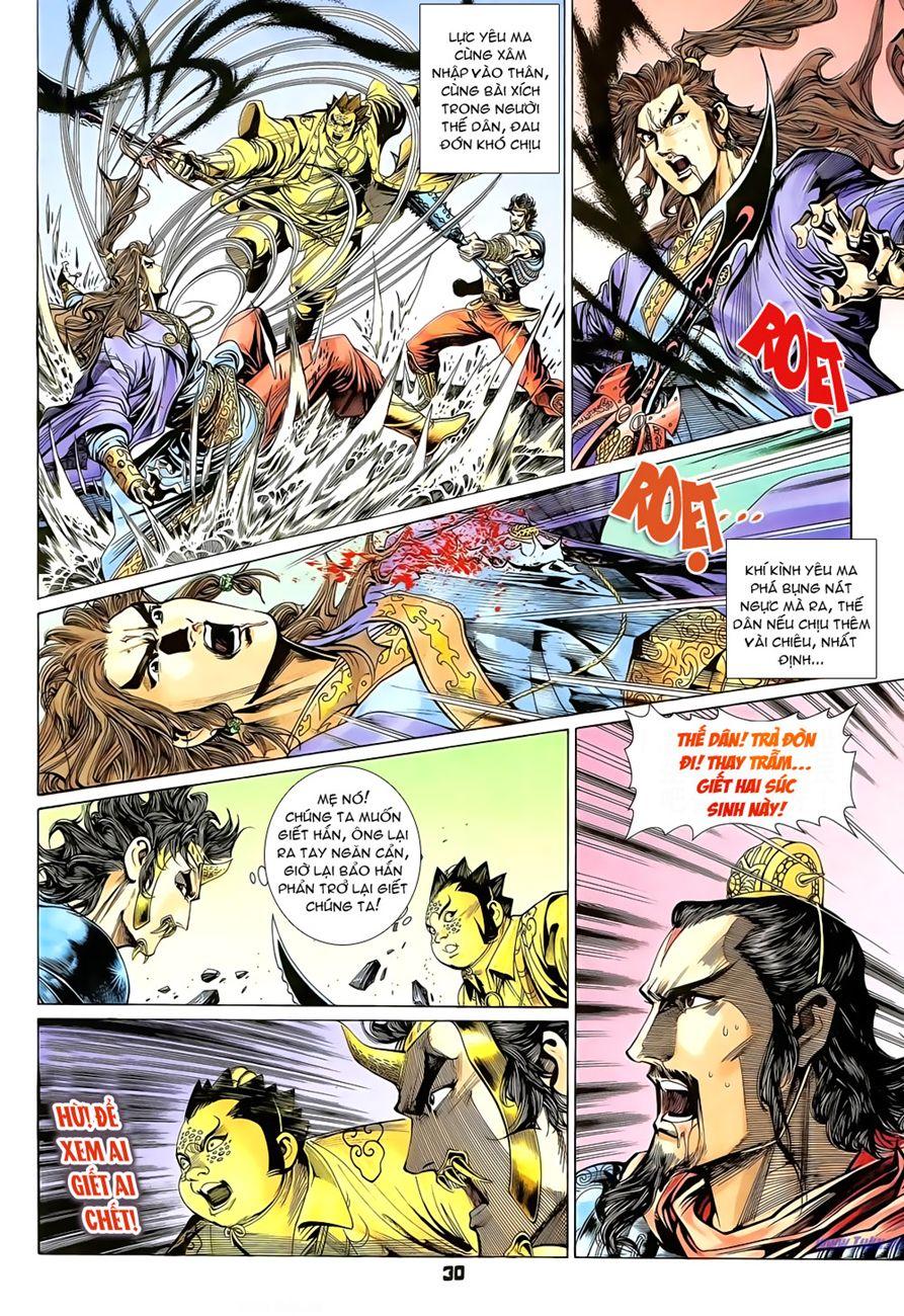 Đại Đường Uy Long chapter 79 trang 3