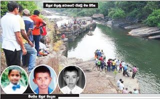 Tragedy in Mahaweli River