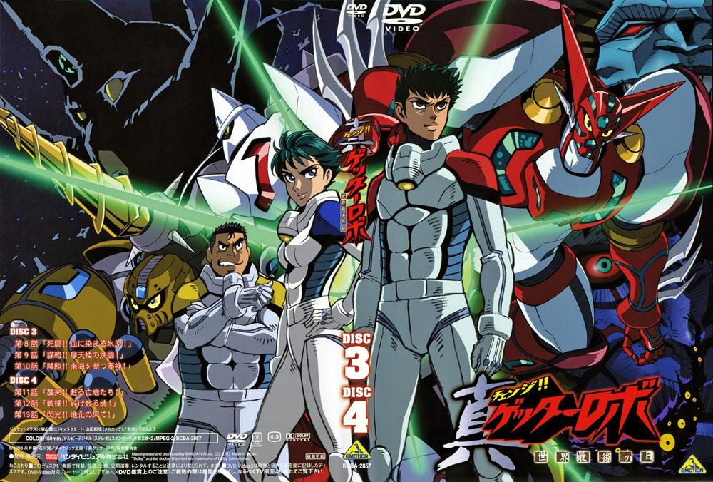 Tutti i robot giapponesi degli anime parte vii 1996 2000