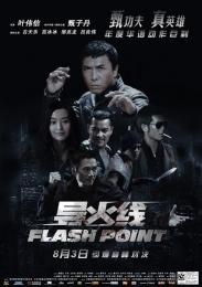 Flash Point | Bmovies