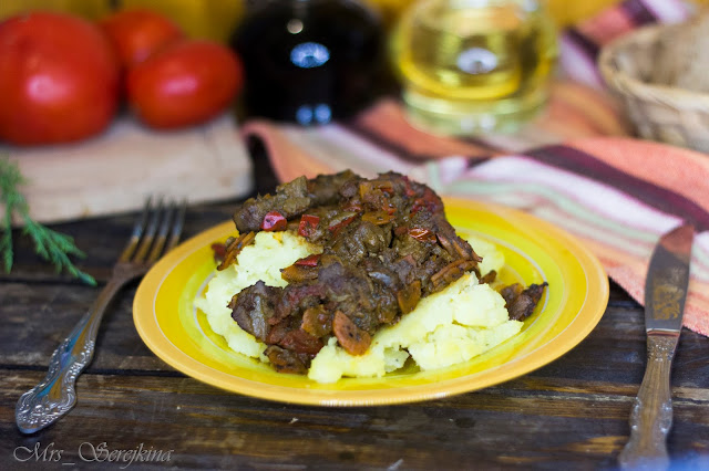 Hungarian goulasha