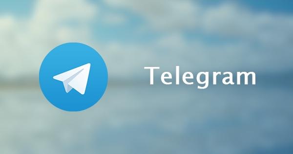 و أخيراً يمكنك إجراء مكالمات آمنة على تطبيق تيليجرام