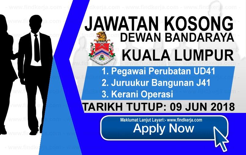 Jawatan Kerja Kosong DBKL - Dewan Bandaraya Kuala Lumpur logo www.findkerja.com www.ohjob.info jun 2018