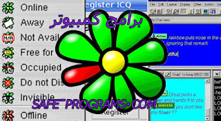 انشاء حساب icq عربي