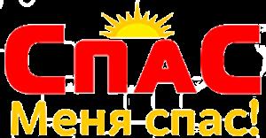 Услуги частной клиники и медицинского центра в Одессе, диагностика и лечение позвоночника Одесса, лечение суставов коленей и позвоночника, узи, энмг, озонотерапия в Одессе по адресу: ул. Тираспольская 19, Глушко, 11 Г, Академика Заболотного, 32, Ж/м Радужный 9а, Сегедская 1/4