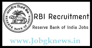 http://www.jobgknews.in/2017/10/reserve-bank-of-india-rbi-recruitment_19.html