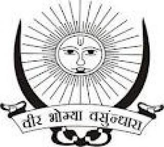 veer-bhogya-vasundhra