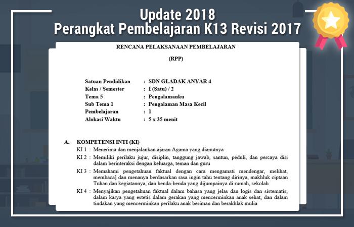 Perangkat Pembelajaran K13 Revisi 2017