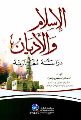 تحميل كتاب الاسلام والأديان دراسة مقارنة pdf مصطفى حلمي