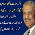 Doctor Abdul Qadeer Khan Ka Ankheen Naam Kar Denay Wala Elan.