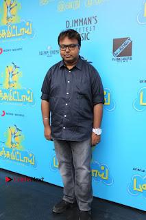 Panjumittai Tamil Movie Audio & Trailer Launch  0019.jpg