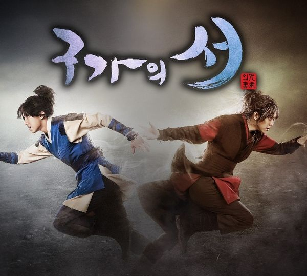 K-drama Gu Family Book Sub Indo