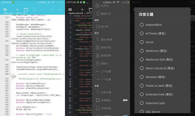 920 Text Editor - Screenshot