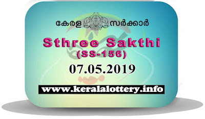 "KeralaLottery.info, ""kerala lottery result 07.05.2019 sthree sakthi ss 156"" 7th may 2019 result, kerala lottery, kl result,  yesterday lottery results, lotteries results, keralalotteries, kerala lottery, keralalotteryresult, kerala lottery result, kerala lottery result live, kerala lottery today, kerala lottery result today, kerala lottery results today, today kerala lottery result, 7 5 2019, 07.05.2019, kerala lottery result 7-5-2019, sthree sakthi lottery results, kerala lottery result today sthree sakthi, sthree sakthi lottery result, kerala lottery result sthree sakthi today, kerala lottery sthree sakthi today result, sthree sakthi kerala lottery result, sthree sakthi lottery ss 156 results 7-5-2019, sthree sakthi lottery ss 156, live sthree sakthi lottery ss-156, sthree sakthi lottery, 7/5/2019 kerala lottery today result sthree sakthi, 07/05/2019 sthree sakthi lottery ss-156, today sthree sakthi lottery result, sthree sakthi lottery today result, sthree sakthi lottery results today, today kerala lottery result sthree sakthi, kerala lottery results today sthree sakthi, sthree sakthi lottery today, today lottery result sthree sakthi, sthree sakthi lottery result today, kerala lottery result live, kerala lottery bumper result, kerala lottery result yesterday, kerala lottery result today, kerala online lottery results, kerala lottery draw, kerala lottery results, kerala state lottery today, kerala lottare, kerala lottery result, lottery today, kerala lottery today draw result"