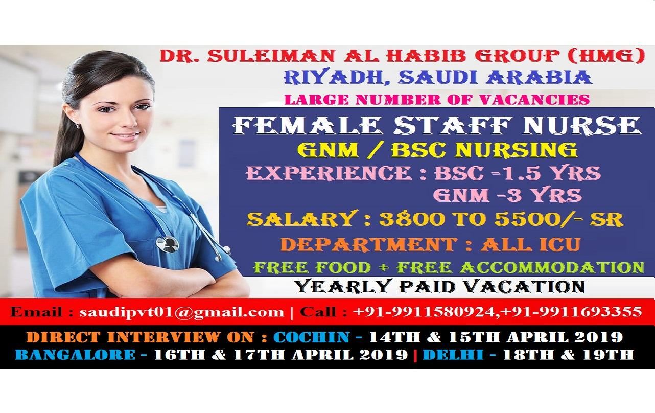 URGENTLY REQUIRED STAFF NURSE TO DR. SULEIMAN AL HABIB GROUP (HMG), RIYADH