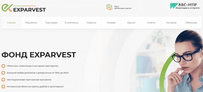 Exparvest - отзывы и обзор проекта НЕ ПЛАТИТ!