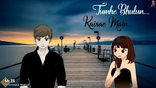 Wajah Tum Ho Female Love Whatsapp Status Video Download
