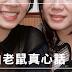 朵韻隔離霜開發筆記 part3