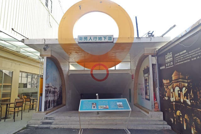 衛民人行地下道3D彩繪~台南旅遊景點