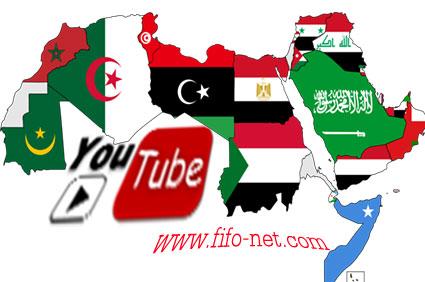 اعلي7 قنوات يوتيوب عربية من حيث الارباح والمشاهدات والاشتركات