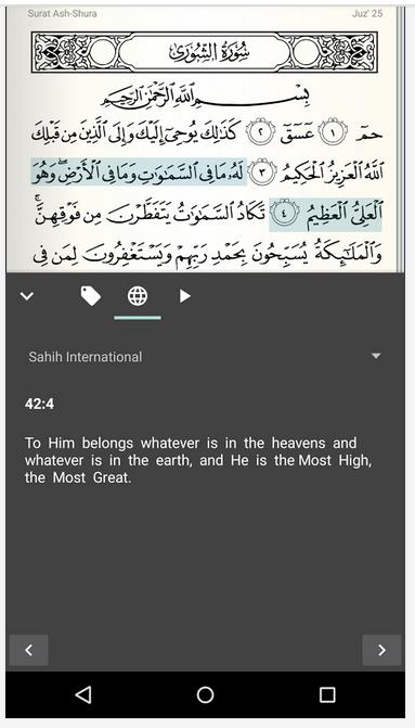 Petunjuk penggunaan menu translate terjemahaan aplikasi Quran Android