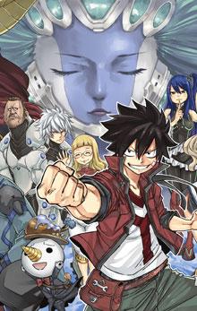 Ver online descargar Edens Zero Manga Español