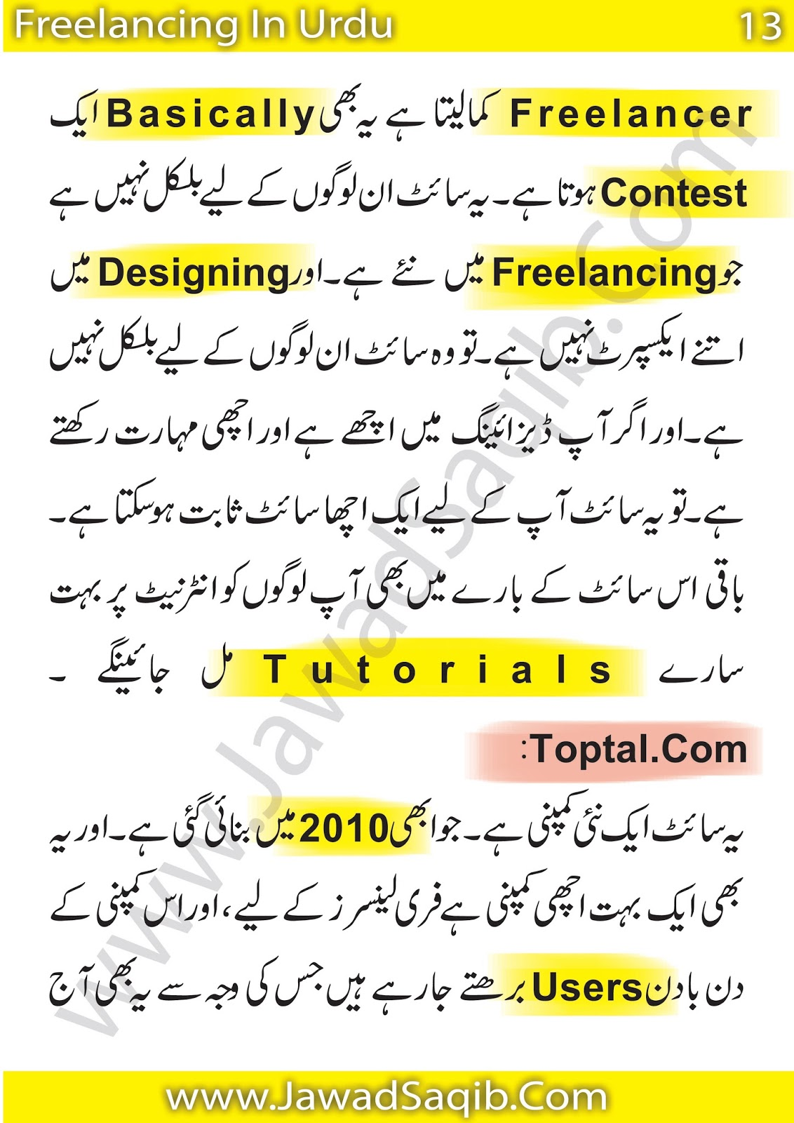 freelancer job in urdu tutorial