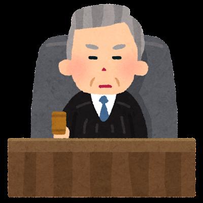 裁判長・裁判官のイラスト(木槌あり)