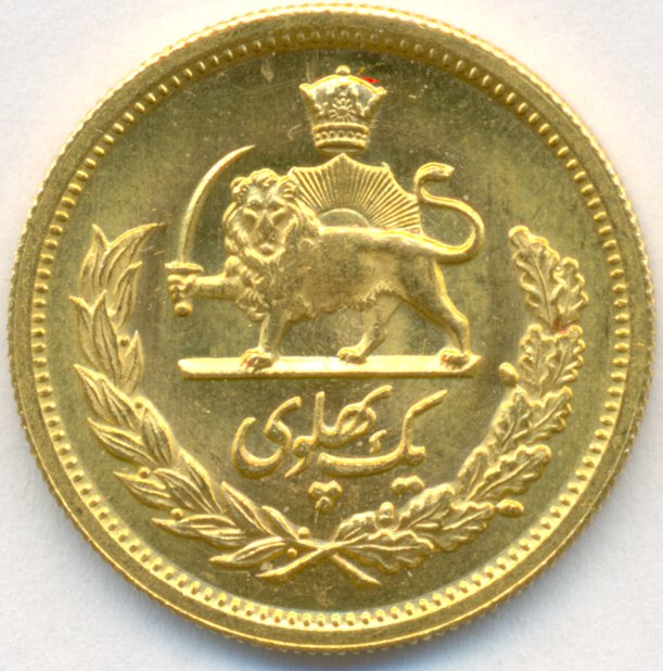 Iran 1 Pahlavi Solid Gold Coin Of 1340