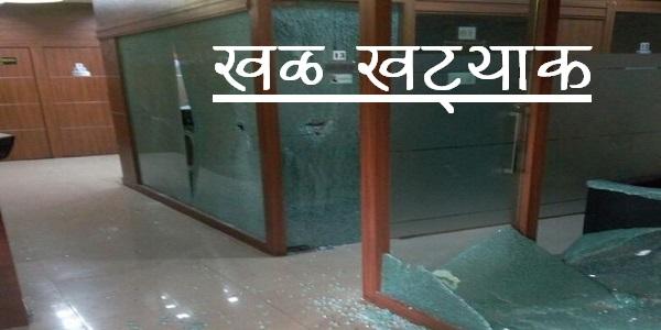 mumbai-congress-attack-by-mns