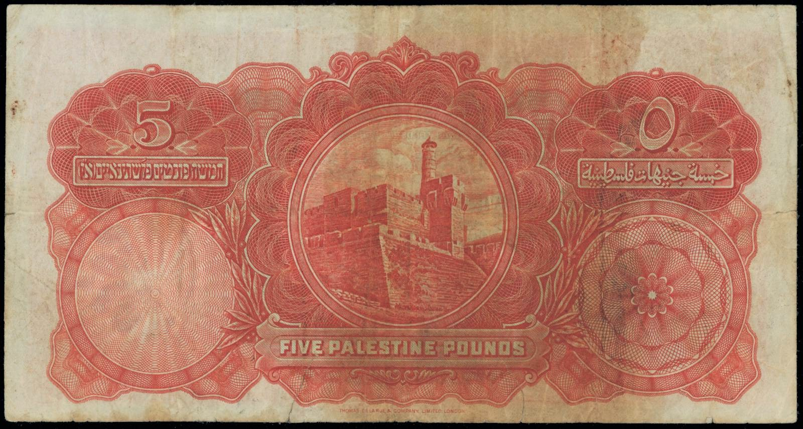 Five Palestine Pounds banknote