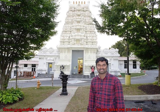 Mahalakshmi Temple Delaware