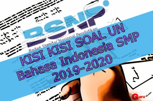 gambar kisi kisi soal UN 2020 bahasa Indonesia SMP