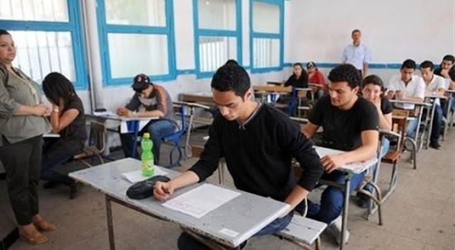 تكشف عن اجراءات تأمين لجان امتحانات الثانوية العامة 2017