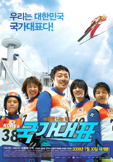 Sinopsis Take Off / Gukgadaepyo (2009) - Film Korea