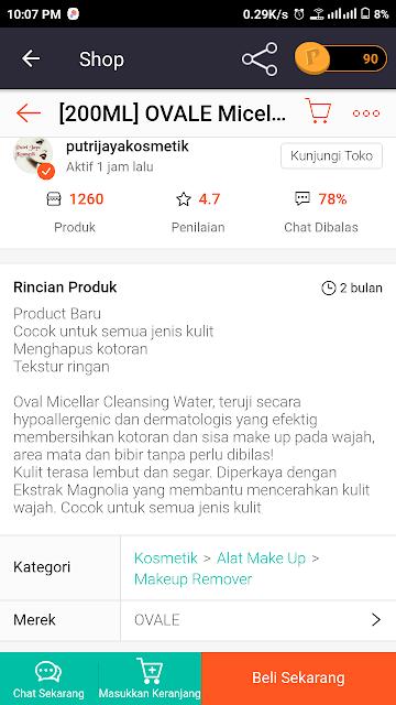 Priceza Indonesia