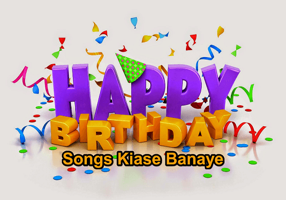 naam-se-happy-birthday-songs-banaye