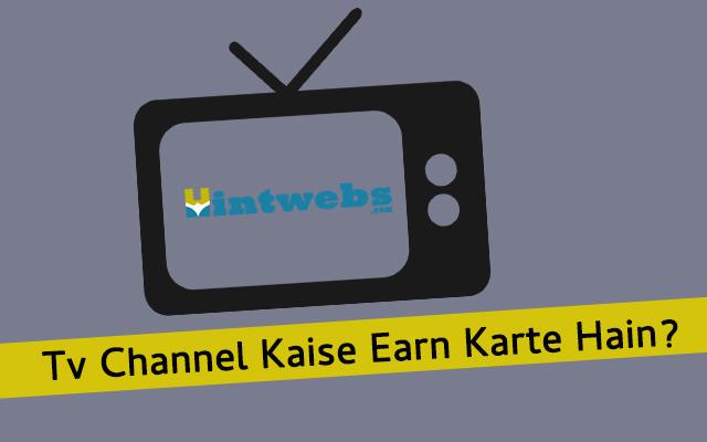 How TV channels earn money