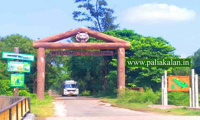welcome to dudhwa national park