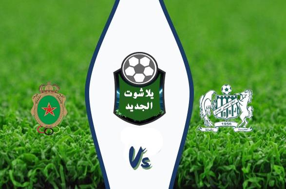 نتيجة مباراة الدفاع الحسني الجديدي والجيش الملكي اليوم الاثنين 10 اغسطس 2020 الدوري المغربي