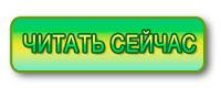 http://blogtradeshop.ru/rd/NkRZ3p