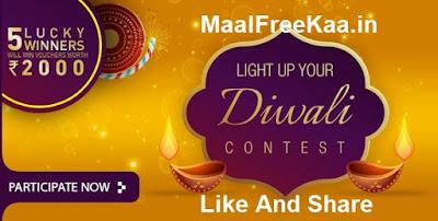 Diwali Contest 2018