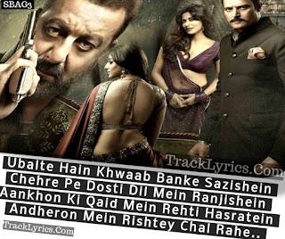 andheron-mein-rishtey-song-quote-2018-for-facebook-whatsapp-saheb-biwi-aur-gangster-3-arijit-singh