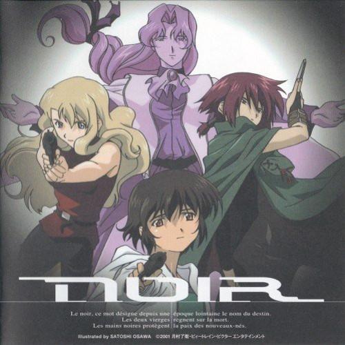 NOIR blanc dans NOIR ~Kuro no Naka no Shiro~ [FLAC   MP3 320 / CD]