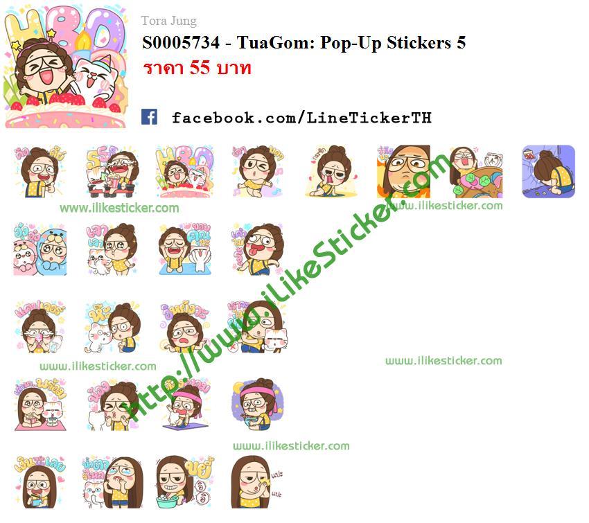 TuaGom: Pop-Up Stickers 5