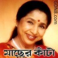 Macher Kanta Lyrics - Asha Bhosle, Mita Chatterjee